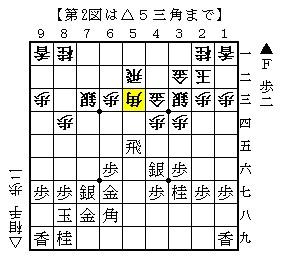 2013-09-16b.jpg