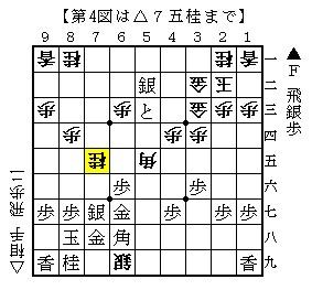 2013-09-16e.jpg