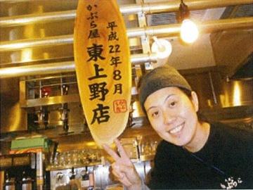 東上野店オーナー