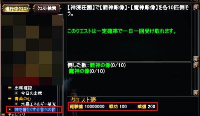 ku_s_115.jpg