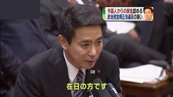 maehara1.jpg