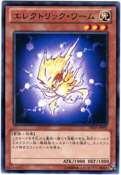 card100004168_1.jpg