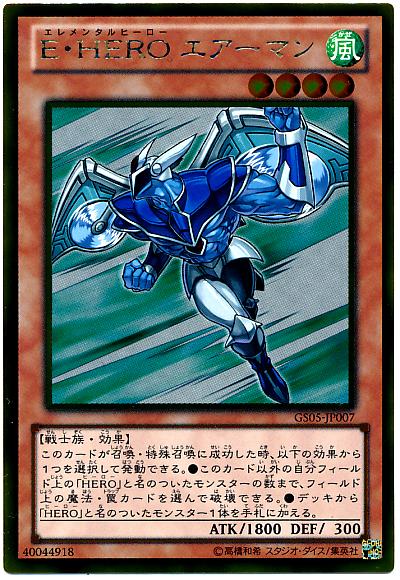 card100010872_1.jpg