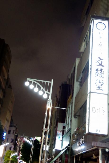 20130525町角寸景5