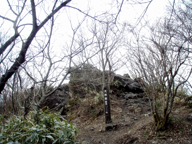 20130410那岐山6