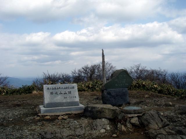 20130410那岐山4