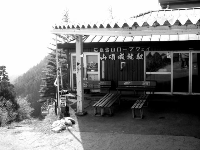 20130507石鎚山05