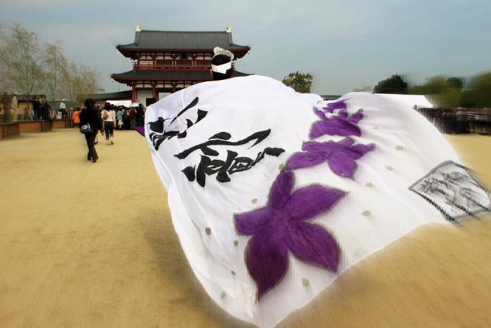 101107a平城遷都1300年祭「平城京カーニバル」