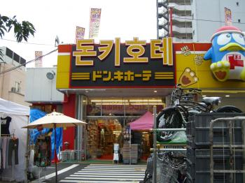 shinokubo2donq.jpg