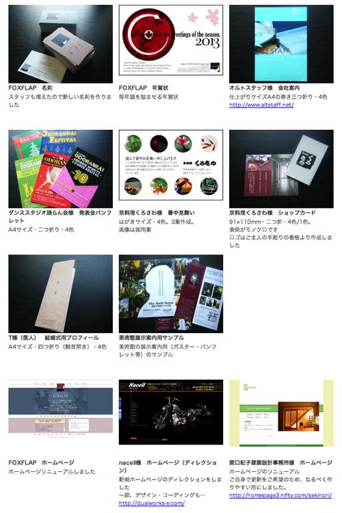130509_sample.jpg
