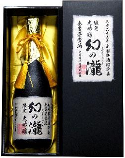 幻の瀧 金賞