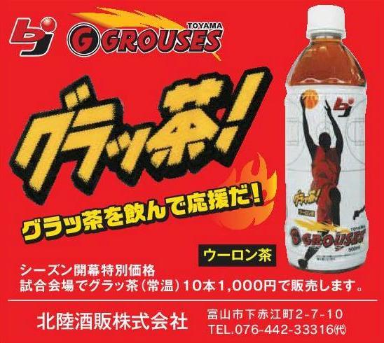 グラウジーズRKSJ-H Adobe Japan1 3
