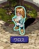 TWCI_2013_5_4_17_48_26.jpg