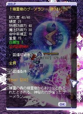 TWCI_2013_5_7_0_3_35.jpg