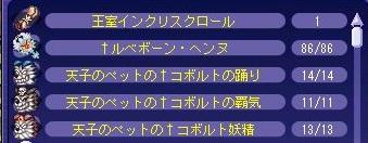 TWCI_2013_5_7_15_40_20.jpg