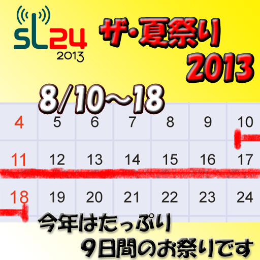 20130428-SL24.png