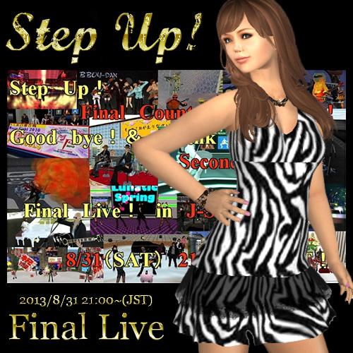 StepUp! Secondlife Final Live