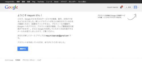 20130926-03Welcome.jpg