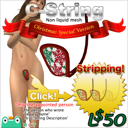 Secondlife Item C-string
