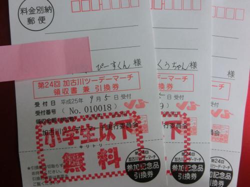 繧ヲ繧ェ繝シ繧ュ繝ウ繧ー繧ー繝・ヤ+001_convert_20130911072615