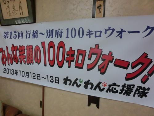繧ヲ繧ェ繝シ繧ュ繝ウ繧ー繧ー繝・ヤ+006_convert_20130911072511