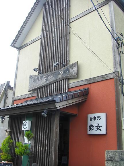 20131116銚子② (7)