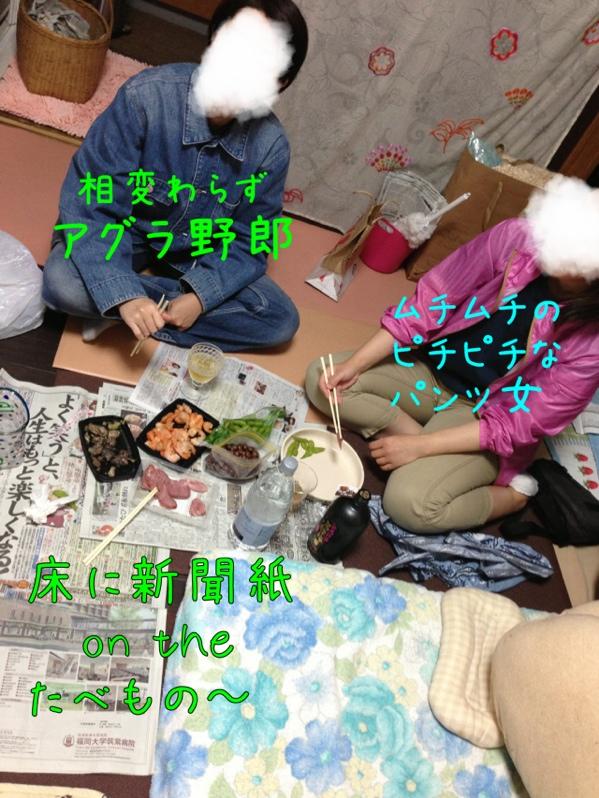 fc2blog_20130524175755f38.jpg