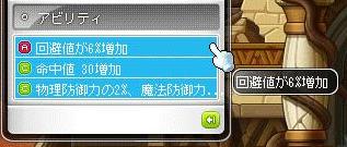 無題kaihi6