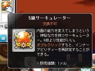 無題5kyuu5000