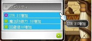 無題7s31