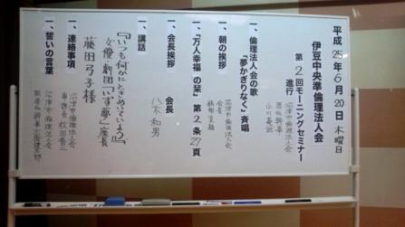 藤田弓子2