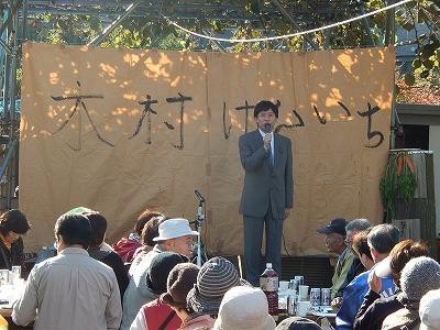 20131116木村市議収穫祭01