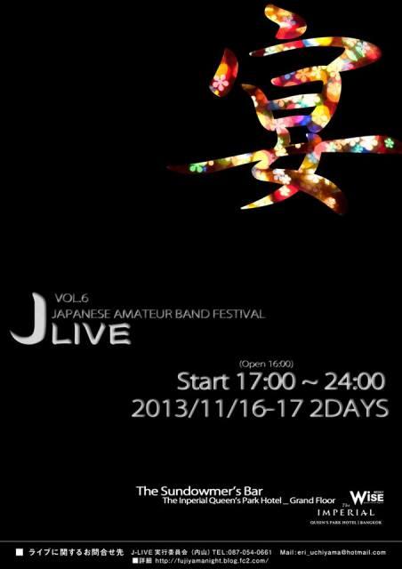 J-LIVE2013