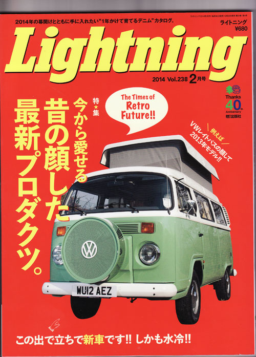 lightning-2014-2-1.jpg