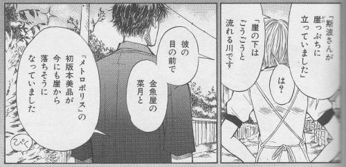 パズルゲーム☆はいすくーる - Ja...