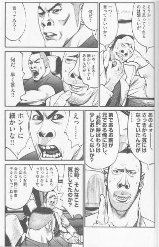 鈴木・マジック・総二郎