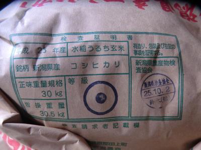 061_convert_20131010194037.jpg