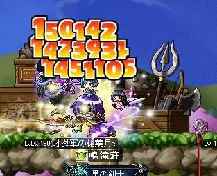 131128_185421.jpg