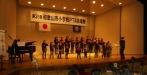 和歌山市 PTA合唱祭3
