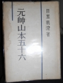 DSCN8746 (493x640)