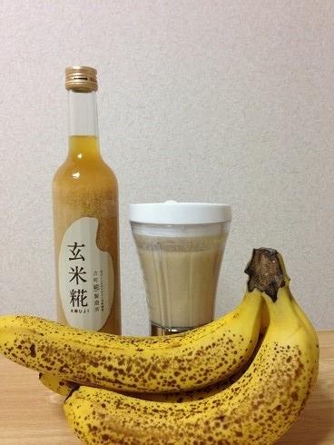 玄米バナナ