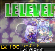100up.png