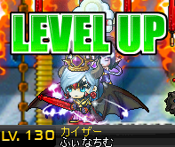 130up.png