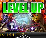 かいざ141