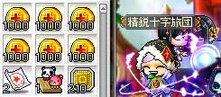えぼ210まい627
