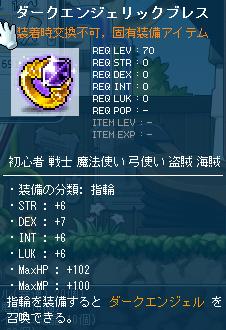 dex7良品