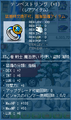 601指輪A8
