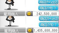 りえき725