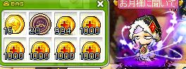コイン約6000枚
