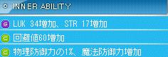 SLUK&STR